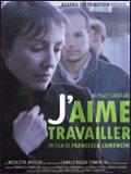 20050703_cinema3.jpg
