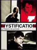 20050703_cinema4.jpg