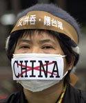ChinevsThailand.jpg