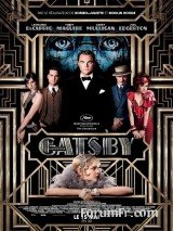 Gatsby Le Magnifique : Dan-Di Caprio